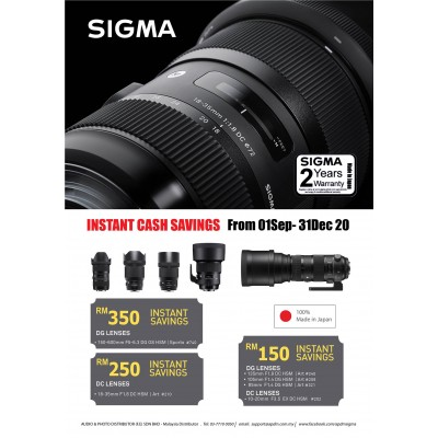Sigma Year End Promotion Instant Cash Savings 2020